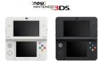 Nintendo Announces New 3DS
